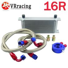 VR - AN10 OIL COOLER KIT 16ROWS TRANSMISSION OIL COOLER+OIL FILTER  ADAPTER BLUE+STAINLESS STEEL BRAIDED HOSE VR7016+6721BR