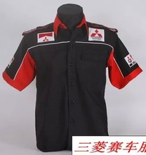 Wholesale auto aftermarket overalls summer short-sleeved shirt dress Mitsubishi shirt(China)