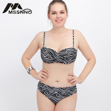 Zebra Pattern Large Size Swimwear Bathing Suit Plus Size Swimwear Swimsuit Women Big Bra Swimwear 2017 Swimsuit Solid(China)