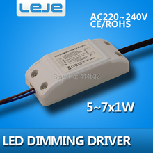 Dimmable LED Driver dimming LED  lighting transformer 5w 6W 7W  led bulb light downlight lamp spotlight driver