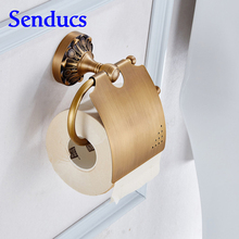 Free shipping hot sale antique toilet paper holder for hotel bathroom brass paper holder of wall mounted sanitary paper holder(China)