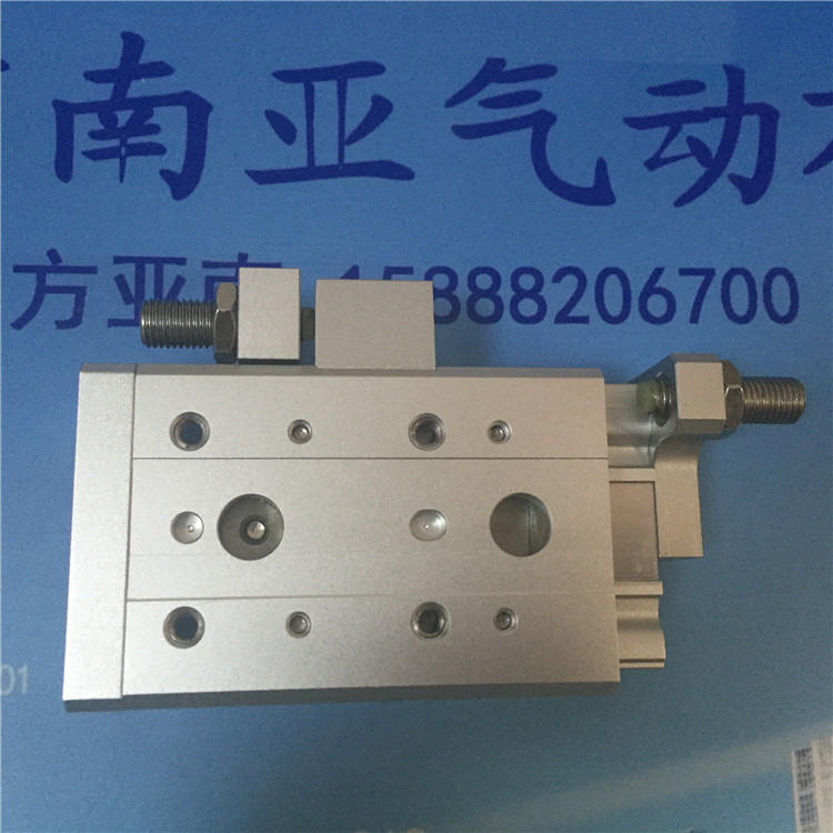 MXS12-40A  SMC Sliding cylinder air cylinder pneumatic component air tools MXS series<br><br>Aliexpress