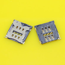 Replacement 2pieces sim card socket holder reader socket tray slot module for iphone 4 5 6.(China)