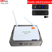 New Arabic tv receiver, internet streamer Enjoy news sports movie kids on tv, with D3 double-sided keyboard air mouse