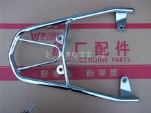 Motorcycle QJ150-19A/19C shelf after shelf factory loading
