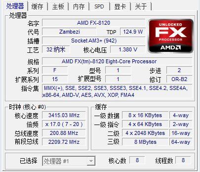 FX8120