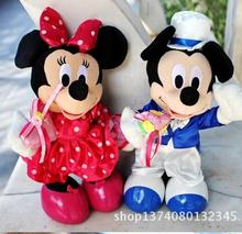 Children Stuffed Toy minnie cartoon kids doll plush baby toys birthday gift  30cm 3kinds