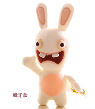 Hot Adventure Rayman Raving Rabbids Stuffed Animals 20cm Cute Rabbit Plush Toys Doll Kids Soft Toy For Children Gifts