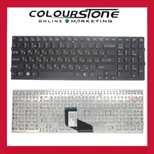 New Laptop keyboard For SONY VAIO VPC F2 VPC-F2 F21 F22 F23 Series QWERTY Russian layout 148952741 9Z.N6CBF.A01(China)