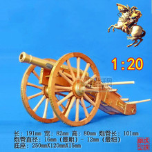 Wooden Ship Models Kits Diy Train Hobby Model Boats Wood 3D Laser Cut Scale 1/20 Napoleonic Era Field Artillery Cannon Model Kit(China)