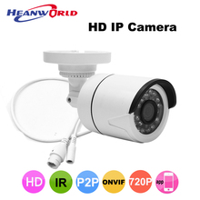 HD IP Camera Outdoor ONVIF Security Surveillance Camera 720P Network P2P FTP CCTV Camera System Video Monitor Cam 1MP XMEye APP