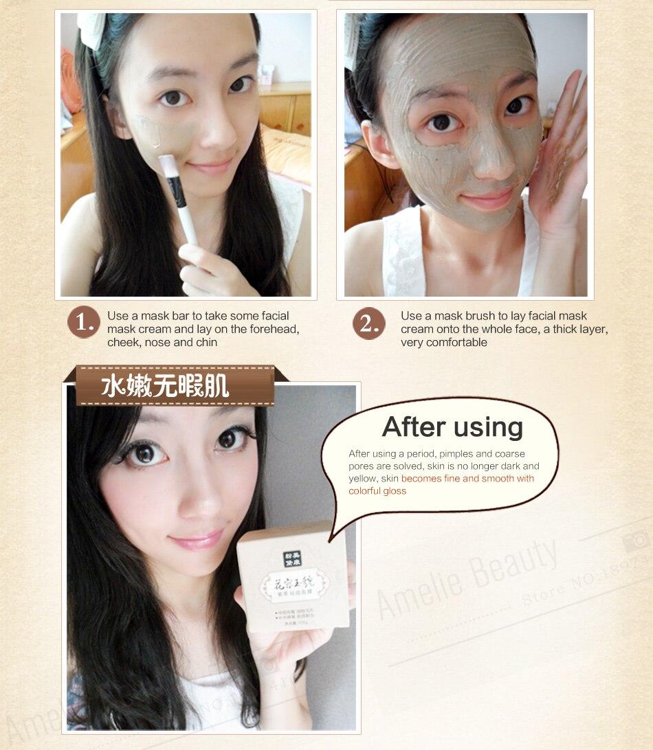 MEIKING Face Mask Skin Care Whitening Acne Treatment Remove Blackhead Acne Facial Masks   sleep Cleaning Moisturizing Type 120g 14