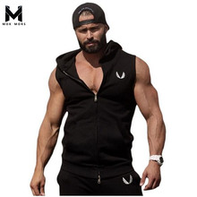 Hot 2017 Mens Cotton Hoodie Sweatshirts fitness clothes bodybuilding tank top men Sleeveless Trend Tees Shirt Casual golds vest(China)