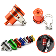 Universal Motorcycle Brake Fluid Reservoir Clutch Tank Oil Fluid Cup for KTM duke 690 Duke 390 125 rc 125 250  SMC 1190 RC8R 250