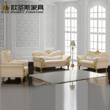 Moroccan sex new classic antique superb gold carved wood frame double sided living room imperial leather sofa chair set designs(China)