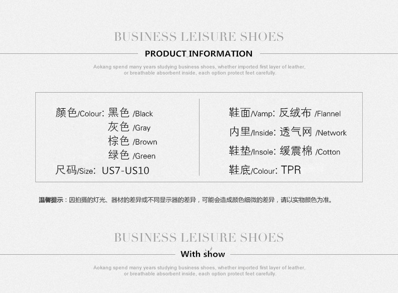 HTB1.50kQFXXXXcsXXXXq6xXFXXXU - Special Offer Medium(b,m) Slip-on Flock Men's Shoes,super Light Shoes Men, Brand Casual Shoes,quality Walking Shoe Freeshipping