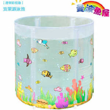 Infant laminated mount swimming pool transparent colored drawing edition 80cm(China)