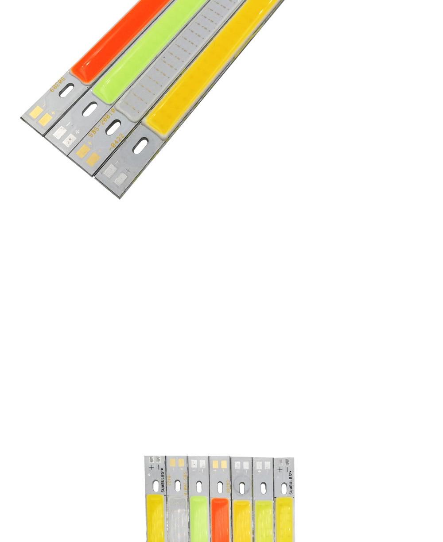 cob led light strip lamp bulb car auto lighting 10w 12V (8)