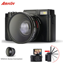 AMKR2 Digital Camera 1080P 15fps Full HD 24MP D 3.0inch  Rotatable LCD Screen Video Camcorder Wide Angle Lens Cameras