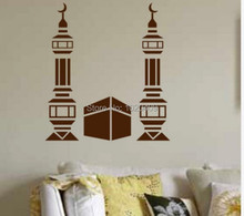 T159 Free shipping high quality Wall Sticker Decal Art Arab Persian Islam islamic products home decor for living room