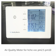 Free shipping wholesale gas analyser portable air quality pm10 formaldehyde pm2.5 detector sensor voc meter hcho tester ohmeka