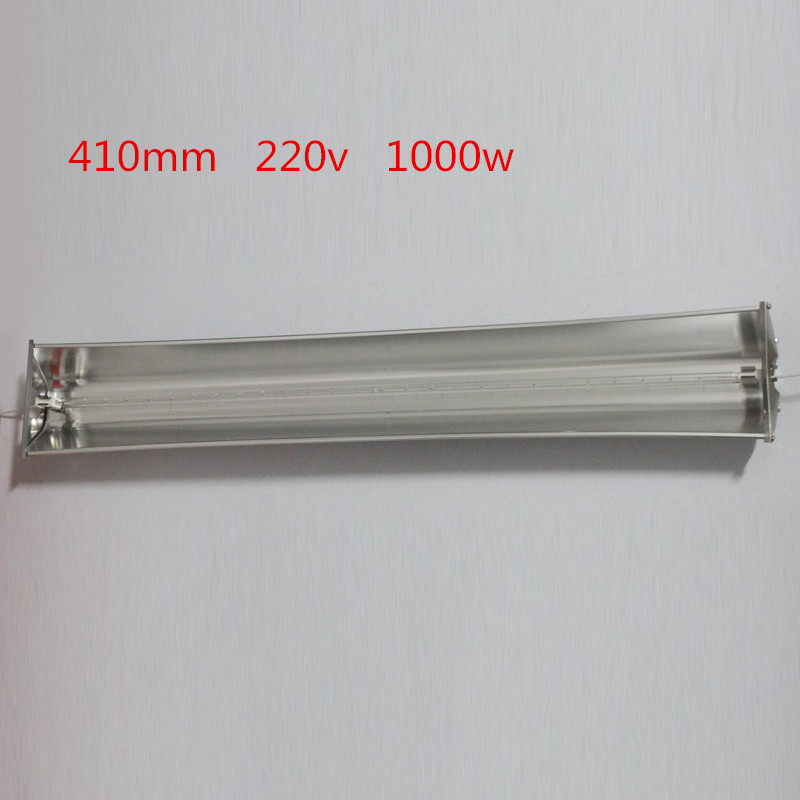 450mm 220V 1000W far infrared electrothermal film,ruby color halogen infrared lamp,infrared heat tube reflector  <br>
