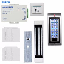 DIYSECUR 125KHz RFID Metal Keypad Access Control System Kit + 180kg Magnetic Door Lock K2(China)