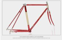 Reynolds 525  chrome-molybdenum steel frame 700C road bike racing frame within the frame Customize frameVintage Bicycle frame