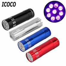 ICOCO Mini Ultra-bright Low Power Consumption Aluminum UV Ultra Violet 9 LEDs Flashlight Torch Light Lamp for Camping Outdoors