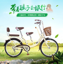 FOREVER high quality Mountain Bike Mother and child bicycle