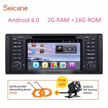 Seicane 2G RAM Quad-core Android 6.0 Car Radio DVD Player Stereo For 2002 2003 2004 Range Rover GPS Navigation Bluetooth 3G WiFi