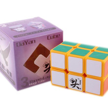 Christmas Gift Dayan Zhan Chi Fast Speed Magic Puzzle Cube 57x57x57mm Neo Magnetic Mini DIY Magic Square Toys(China)