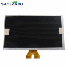 "skylarpu New 9.0"" inch LCD screen for A090VW01 V3 V.3 Tablet PC, GPS LCD display screen panel Repair replacement free shipping"