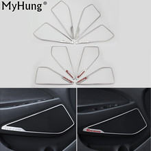 Stainless Steel Car Door Speakers Decorative Frame Cover Interior Conversion Audio For Hyundai Tucson 2015 2016 Car-Styling