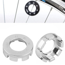 Bicicletta 8 Way Spoke Tettarelle da biberon Key Bike Cycling Wheel Rim Chiave per dadi Repair Tool # NE901(China)
