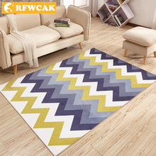 80x120cm Vintage Geometric Striped Carpet Classic Style Living Room Bedroom Tea Table Rugs Anit-slip Home Rectangle Floor Mats(China)