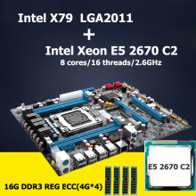 HUANAN motherboard CPU set Intel X79 LGA 2011 motherboard with CPU Xeon E5 2670 C2 (4*4)16G DDR3 REG ECC 4 channels Crossfire