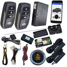 gps car alarm system with morse decorder keyless entry mobile app central lock auto window up output after lock action