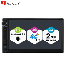 Junsun 4G Android 6.0 Universal Car DVD Radio Player For Nissan 2 din gps Stereo Audio 7 inch 1024*600 WIFI Quad Core 16GB