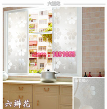Six floral patterns frosted glass sliding doors and anti-static stickers sticker opaque bathroom kitchen living room balcony N12(China)