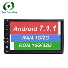 2Din 1024 * 600 HD Android 7.1 Car Crane Tablet PC 2 din Universal car dvd GPS Navigation Radio Stereo Audio Player AMP 7851