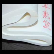 10sheets/pack White Rice Paper Roll Chinese for Painting Calligraphy paper for Painting Art paper Supplies(China)