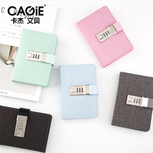 Diary with Lock Cagie Cute Diary Cloth Cover a7 Mini Notebook Lined Pages Paper Notebooks Personal Journal Beautiful Notepad