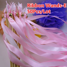 50Pcs 2 Color Ribbon Streamer Wands Stick For Wedding Party Noise Maker Decoration Receiption Send Off Gifts