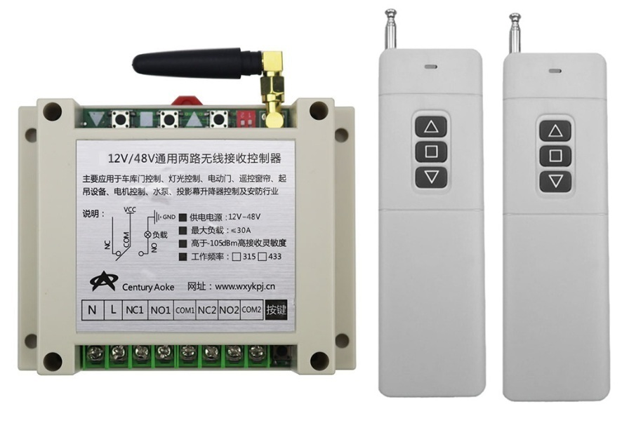 New DC12-48V 2CH RF Wireless Remote Control Switch System library door control 2pcs (JRL-8) transmitter 1 receiver Learning code<br>