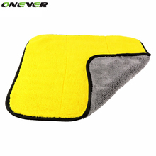 45cmx38cm Super Thick Plush Microfiber Car Cleaning Cloths Car Care Microfibre Wax Polishing Detailing Towels(China)