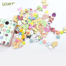 Looen Retro Iron Box Sewing Kit Tool for Home and Travel Use Clothes Sewing Equipment Accessories Button Boxed Animal Button(China)