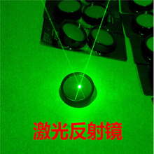 Room Escape laser array reflection mirrors Reality Room Escape Tools 4 pcs/lot free shipping