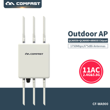 Outdoor AP Router 1750Mbps Engineering Signal Amplifier WiFi Booster 802.11AC 5.8G+2.4G omnidirectional CPE wi-fi Access Point