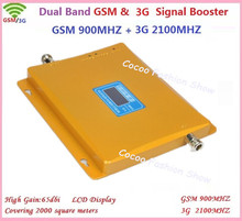 Dual Band GSM 900 2100mhz Cell Phone Signal Booster, GSM 3G UMTS Celular Repeater Amplifier, 3G GSM WCDMA Mobile Signal Booster